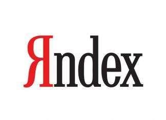 Регистрация сайта в поисковике Яндексе